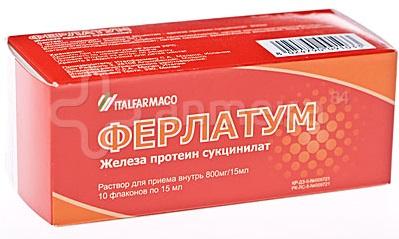 Врачи не запрещают применять ферлатум при беременности