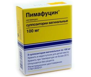 Пимафуцин свечи при беременности лучшее средство от молочнице