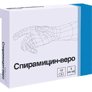 Препарат спирамицин при беременности
