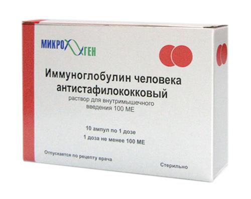 Иммуноглобулин антирезусный при беременности