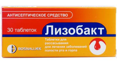 Лизобакт при беременности поможет защитить организм