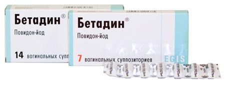 Бетадин при беременности поможет защитить организм