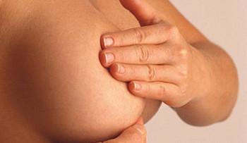 Возможны выделения из молочных желез в период беременности