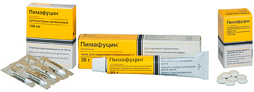 Как принимать препарат пимафуцин при беременности?