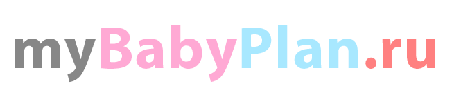 MyBabyPlan.ru