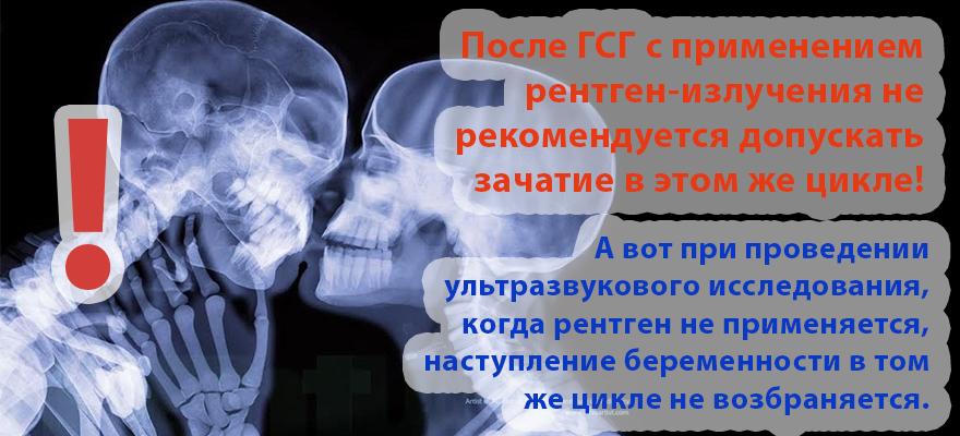 Казакова Любовь Геннадьевна - 1 отзыв - Нижний Новгород