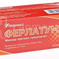 Ферлатум: описание, отзывы и применение во время беременности