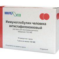 Введение иммуноглобулина при беременности: показания