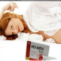 Применение эффективного препарата но шпа при протекании беременности