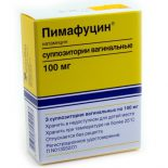 Пимафуцин: свечи от молочницы при беременности