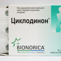 Значение Циклодиона при планировании беременности