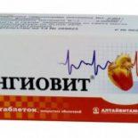 Витаминный комплекс Ангиовит и планирование беременности
