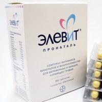 Витамины Элевит для беременных: отзывы о препарате