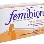 Уникальные витамины для беременных Фемибион
