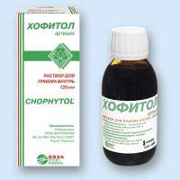 Прием хофитола при беременности