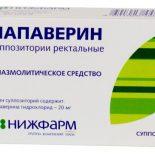 Свечи с папаверином: проверенное средство от гипертонуса матки